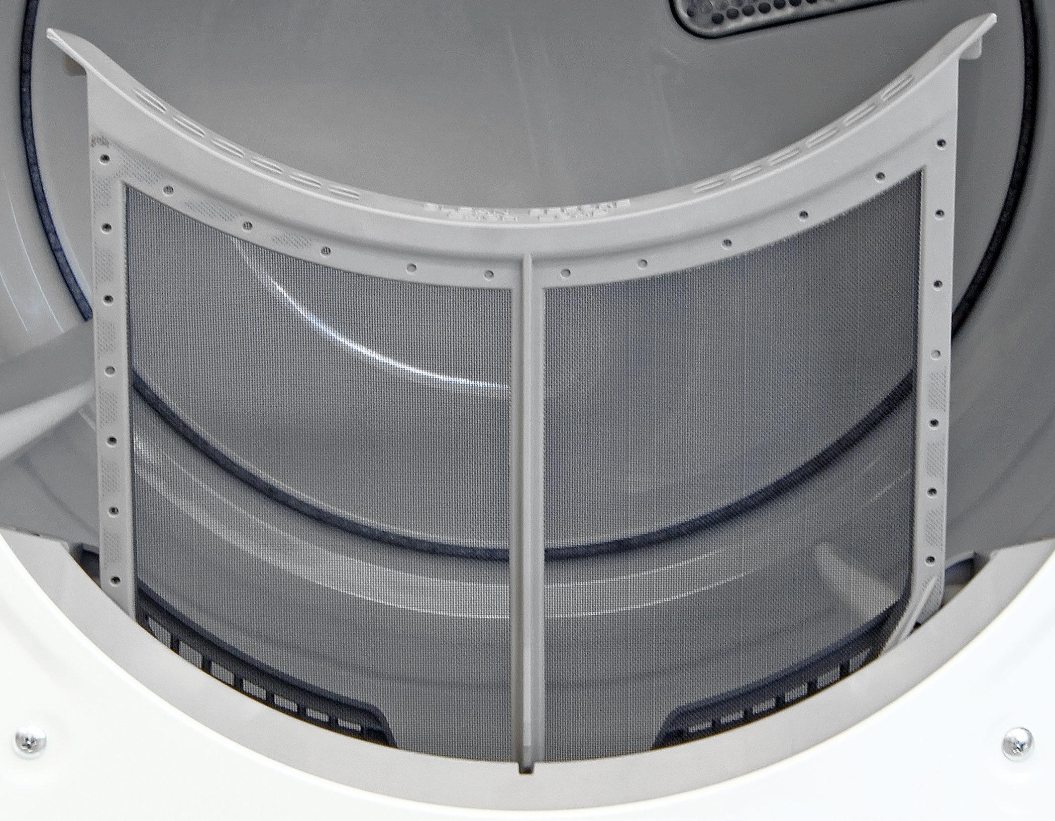 The Whirlpool Duet WGD87HEDW has a straightforward lint trap for a straightforward dryer.
