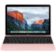 Product Image - Apple MacBook (2016, 256GB, 1.1GHz)