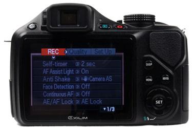 Casio-Exilim-EX-FH20-back-375.jpg