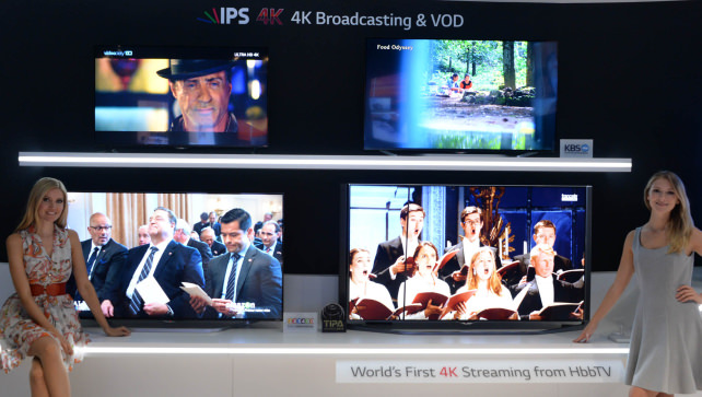LG-4K-Broadcasting.jpg