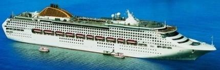 Product Image -  P & O Cruises UK Oceana
