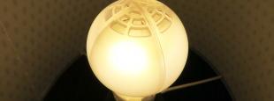 Cree led bulb hero 2