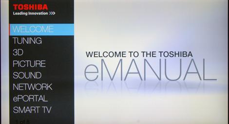 eManual.jpg