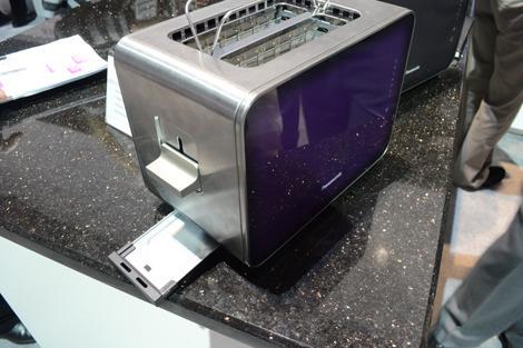 Toaster_Panasonic.jpg