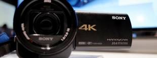 Sony ax33 fi hero