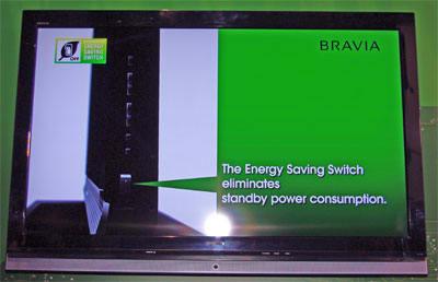 Sony_Bravia_KDL-52VE5_front.jpg