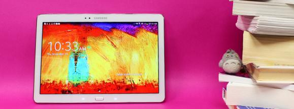 Samsunggalaxynote10.1 hero