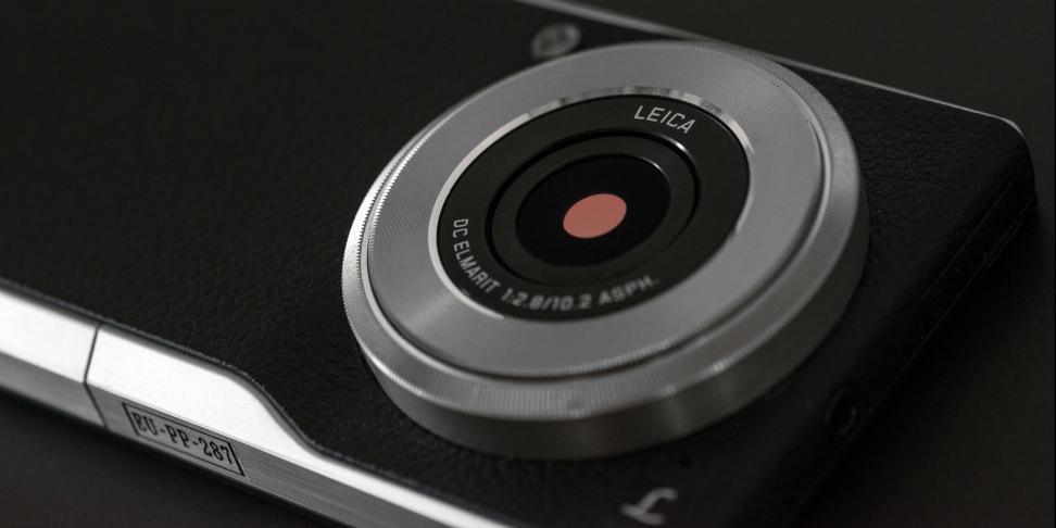 Panasonic CM1 Lens