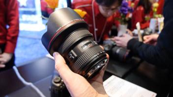 1242911077001 4070155630001 canon wa lens